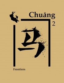 Chuang Issue 2: Frontiers