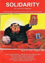 Solidarity - Issue # 14 (June-Aug 2005)